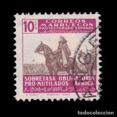 Sellos: MARRUECOS BENEFICENCIA.1945.PRO MUTILADOS GUERRA.10C. MATASELLO.EDIFIL 33. Lote 265818119