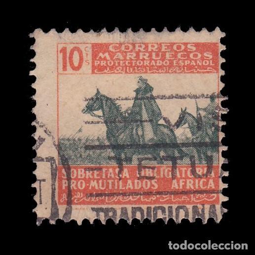 MARRUECOS BENEFICENCIA.1945.PRO MUTILADOS GUERRA.10C.EDIFIL 35 (Sellos - España - Dependencias Postales - Beneficencia)