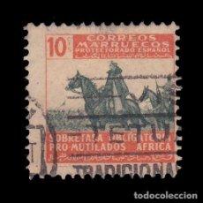 Sellos: MARRUECOS BENEFICENCIA.1945.PRO MUTILADOS GUERRA.10C.EDIFIL 35. Lote 265818474