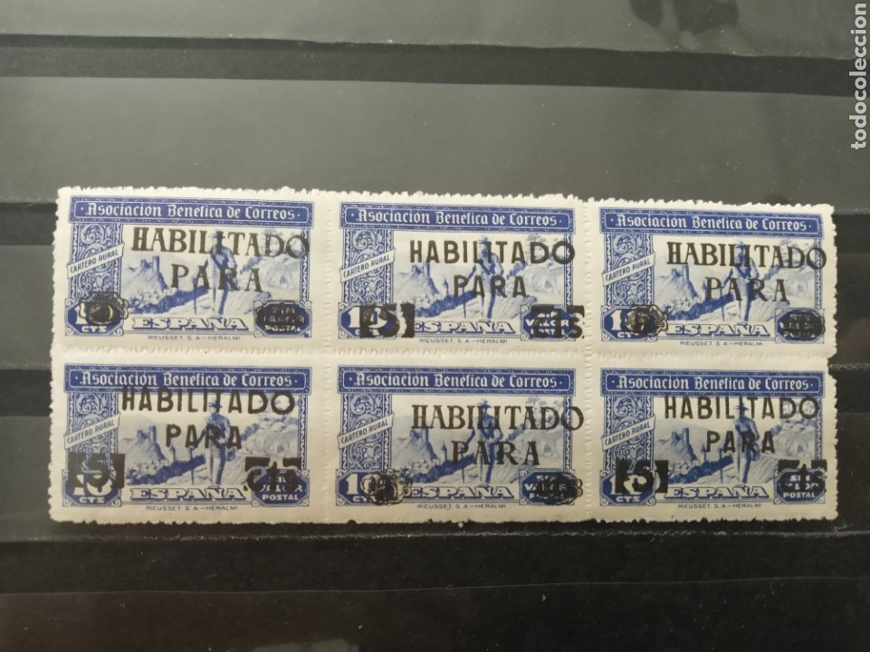 Sellos: Sellos Asociación Benéfica Correos. 30 sellos nuevos. - Foto 4 - 266715748