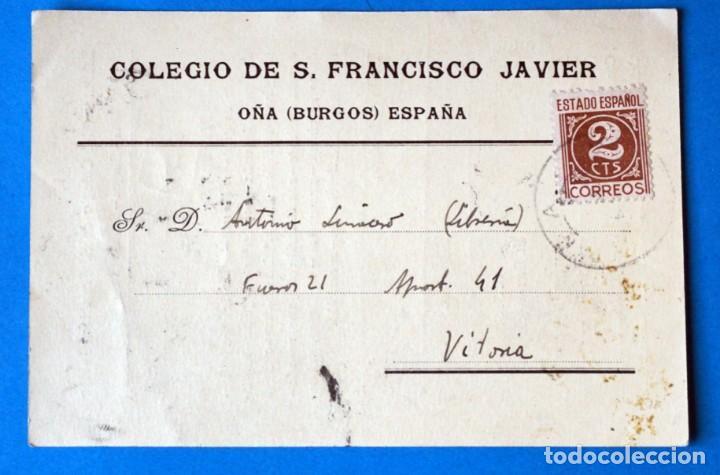 ENTERO POSTAL. COLEGIO DE S. FRANCISCO JAVIER. OÑA. ( BURGOS). AÑO 1914 (Sellos - España - Dependencias Postales - Entero Postales)