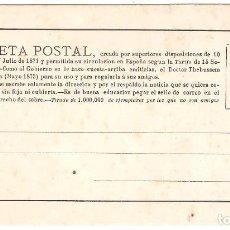 Sellos: TARJETA POSTAL-ENTERO POSTAL PRIVADO. EMITIDO POR EL DOCTOR THEBUSSEM.. Lote 275143508