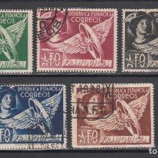 Sellos: ESPAÑA, FRANQUICIA POSTAL. 1938 EDIFIL Nº 23 / 27, EFIGIE DE MERCURIO. Lote 275940538