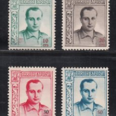 Sellos: BENEFICENCIA, 1937 EDIFIL Nº NE 14 / NE 18 /*/, JOSÉ ANTONIO PRIMO DE RIVERA,. Lote 275942613