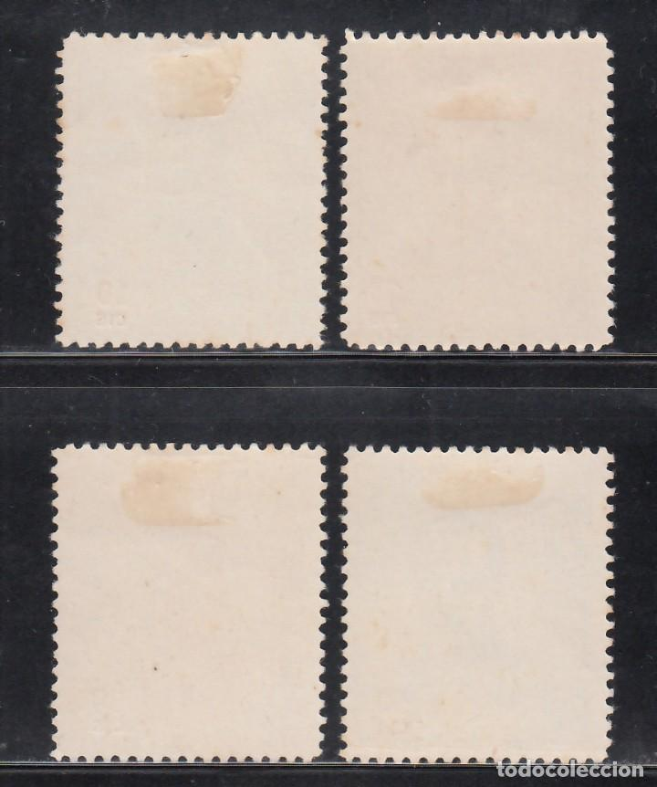 Sellos: BENEFICENCIA, 1937 EDIFIL Nº NE 14 / NE 18 /*/, José Antonio Primo de Rivera, - Foto 2 - 275942613