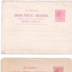 Sellos: DOS ENTEROS POSTALES CUBA ALFONSO XII 1882. Lote 277222428