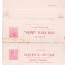Sellos: ENTERO POSTAL ALFONSO XII 1881 DOBLE. CUBA. Lote 277224238