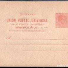 Sellos: CUBA (ENTERO POSTAL) Nº 12. AÑO 1882. Lote 285097938