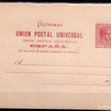 Sellos: CUBA (ENTERO POSTAL) Nº 11. AÑO 1882. Lote 285098513