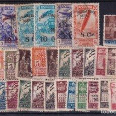 Sellos: SELLOS ESPAÑA OFERTA AÑO 1939 BARCELONA FICHA LLENA DE SELLOS USADO. Lote 286446553