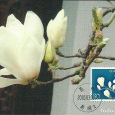 Sellos: 4 TARJETAS MAXIMAS DE CHINA CON FLORES . FLORA. Lote 286944018