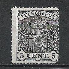 Sellos: ESPAÑA TELEGRAFOS 1901 EDIFIL 31 * MH - 15/25. Lote 288337123