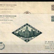 Sellos: BENEFICENCIA (HUÉRFANOS DE CORREOS) Nº 17/18. AÑO 1937. Lote 289856343