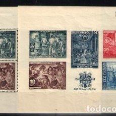 Sellos: BENEFICENCIA (HUÉRFANOS DE CORREOS) Nº 34/35. AÑO 1939. Lote 289857843