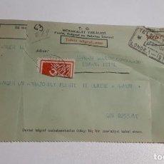Sellos: TELEGRAMA DESDE TÁNGER AL CONSULADO DE ESPAÑA EN ESTAMBUL, 1940.. Lote 290838638