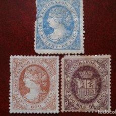 Sellos: ESPAÑA PRIMER CENTENARIO - TELEGRAFOS 1867 EDIFIL 18 - TELEGRAFOS 1869 EDIFIL 28 Y 30 -.. Lote 291185798