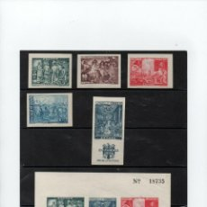 Sellos: ESPAÑA BENEFICENCIA 1939 EDIFIL 35 MÁS SH. 35 SIN DENTAR. MNH.. Lote 292046938