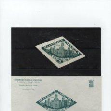Sellos: ESPAÑA BENEFICENCIA 1937 HOJA BLOQUE EDIIL 18 MÁS SH 18 VERDE SIN DENTAR. MNH.. Lote 292047668