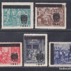 Sellos: BENEFICENCIA, 1941 EDIFIL Nº NE 35 / NE 39 /**/, CUADROS DE VELÁZQUEZ, SIN FIJASELLOS. Lote 294959348