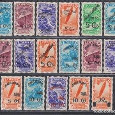 Sellos: BENEFICENCIA, 1940 EDIFIL Nº 36 / 52 /*/, HABILITADOS CON NUEVO VALOR,. Lote 294960233