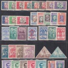 Sellos: BENEFICENCIA, 1934-1941, LOTE DE SELLOS NUEVOS,. Lote 294965983
