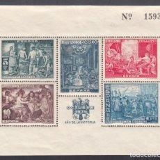 Sellos: BENEFICENCIA, 1939 EDIFIL Nº HB 34 /*/, CUADROS DE VELÁZQUEZ,. Lote 294966433
