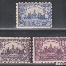 Sellos: BENEFICENCIA, HUÉRFANOS DE TELÉGRAFOS, 1935 EDIFIL Nº 7 / 9 /*/ PALACIO DE COMUNICACIONES.. Lote 294967433