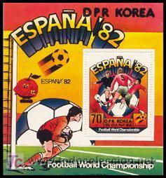 COREA NORTE 1982 HB ESPAÑA82 (Sellos - Temáticas - Deportes)