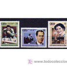 Sellos: CUBA 2004 AJEDREZ CHESS ECHECS 3 SELLOS. Lote 30507575