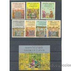 Sellos: LAOS 1984 - DEPORTES AJEDREZ - CHESS - ECHECS - YVERT 548/554** + HB 79**. Lote 25202782