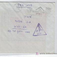 Sellos: SOBRE DE ISRAEL AÑO 1972 CON FRANQUICIA MILITAR CENSURA SELLOS. Lote 6434087
