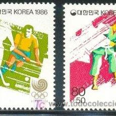 Sellos: COREA DEL SUR 1986 DEPORTES HOCKEY SOBRE HIERBA Y JUDO 2 SELLOS DE SEUL-88. Lote 13849509