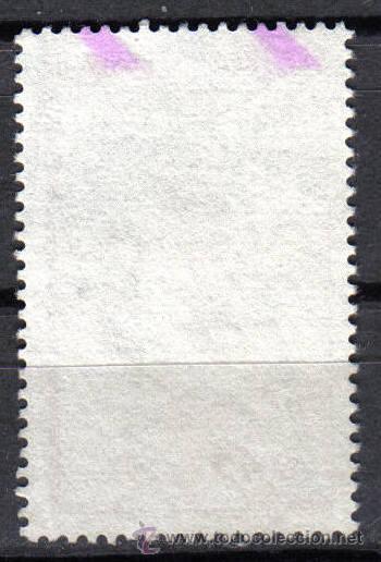 Sellos: FRANCIA 1970 - 0,45 F YVERT 1650 - Ier CAMPEONATO EUROPEO DE ATLETISMO JUVENIL - USADO - Foto 2 - 8107063