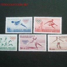 Sellos: JUEGOS OLIMPICOS ROMA 1960.. Lote 2233478