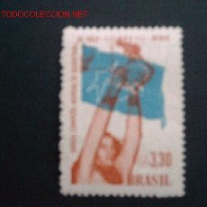 Sellos: BALONCESTO. BRASIL Nº YVERT A-77 AÑO 1959. CAMPEONATO MUNDO BALONCESTO. Lote 2914950