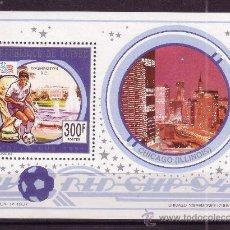 Sellos: GUINEA 1004 HB*** - AÑO 1993 - CAMPEONATO DEL MUNDO DE FUTBOL DE ESTADOS UNIDOS. Lote 9976162