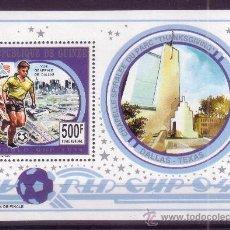 Sellos: GUINEA AEREO 289 HB*** - AÑO 1993 - CAMPEONATO DEL MUNDO DE FUTBOL DE ESTADOS UNIDOS. Lote 15536509