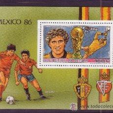 Sellos: GUINEA 808 HB*** - AÑO 1986 - CAMPEONATO DEL MUNDO DE FÚTBOL DE MEXICO. Lote 10171420