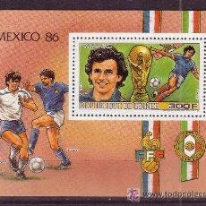 Sellos: GUINEA 809 HB*** - AÑO 1986 - CAMPEONATO DEL MUNDO DE FÚTBOL DE MEXICO. Lote 10171440