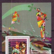 Sellos: LIBIA 1838 HB*** - AÑO 1994 - CAMPEONATO DEL MUNDO DE FUTBOL DE ESTADOS UNIDOS. Lote 12784657