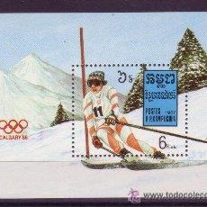 Sellos: KAMPUCHEA HB 57*** - AÑO 1987 - JUEGOS OLÍMPICOS DE INVIERNO DE CALGARY. Lote 19187554
