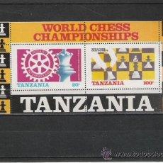 Sellos: TEMA AJEDREZ BONITA HOJA DE TANZANIA . Lote 14454019