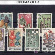 Sellos: DEPORTES, AJEDREZ, GUINEA BISSAU, 1983, L004, SERIE COMPLETA USADA. Lote 17054875