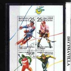 Sellos: DEPORTES, BULGARIA, 1989, L131, HOJA-BLOQUE USADA. Lote 17724079