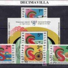 Sellos: DEPORTES, BULGARIA, 1993, L022, SERIE USADA Y COMPLETA . Lote 17905882