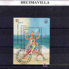 Sellos: DEPORTES, BULGARIA, 1992, L014, SERIE USADA Y COMPLETA . Lote 17908979