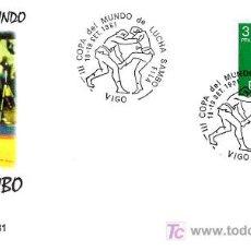 Sellos: MATASELLOS DE LUCHA SAMBO - III COPA DEL MUNDO. VIGO 1981. GALICIA. Lote 20828917