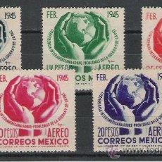 Sellos: TEMA DEPORTES SERIE Nº 134A/138A DE MEXICO. Lote 23584363