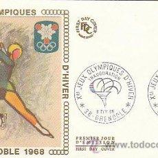 Sellos: FRANCIA - JUEGOS OLIMPICOS DE INVIERNO DE GRENOBLE 1968, PATINAJE ARTISTICO. PRIMER DÍA DE 6-2-1968. Lote 21980194