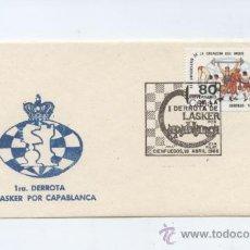 Francobolli: AJEDREZ. 80 ANIV. DE LA PRIMERA DERROTA DE LASKER POR CAPABLANCA. CIENFUEGOS (CUBA) 16/04/1986. Lote 23529870